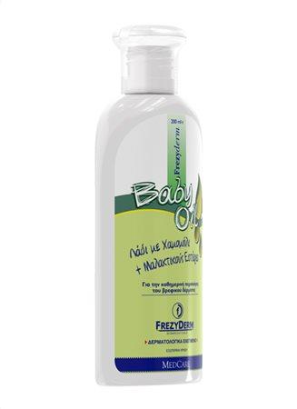 baby oil 3d2