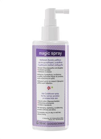 magic spray 3d2